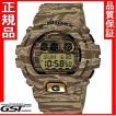 GショックGD-X6900TC-5JFカシオ腕時計限定品・限定モデルカモフラージュシリーズメンズ(茶色〈ブラウン〉)