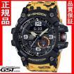 カシオジーショックGG-1000WLP-1AJR「WILDLIFE PROMISING」コラボレーションモデル メンズ 腕時計