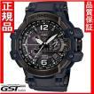 G-SHOCKカシオGPW-1000V-1AJF限定品・限定モデルGPS対応スカイコックピット」メンズ腕時計(黒色〈ブラック〉)