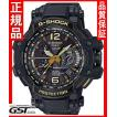 GショックGPW-1000VFC-1AJFカシオGPSソーラ電波腕時計「マスターオブGグラビティマスター」メンズ(黒色〈ブラック〉)