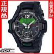 カシオ ジーショック GR-B100-1A3JF グラビティマスター 腕時計