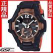 正規保証 カシオ G-SHOCK ジーショック GR-B100-1A4JF グラビティマスター 腕時計
