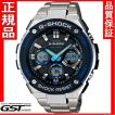 カシオGST-W100D-1A2JFソーラー電波腕時計「Gスチール」メンズ(銀色〈シルバー〉)