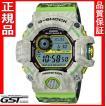 新品カシオG-SHOCKジーショックGW-9404KJ-3JR「Love The Sea And The Earthレンジマン」ソーラー電波メンズ 腕時計