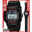 カシオGショックGWX-5600-1JFソーラー電波腕時計「Gライド」メンズ黒色(黒色〈ブラック〉)