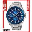 限定品カシオ正規国産品OCW-G2000F-2AJF「オシアナス オーシャン・ブルー」GPS電波ソーラー腕時計(銀色〈シルバー〉)