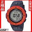 カシオ PRG-330-4AJF「プロトレック」 ソーラー腕時計