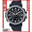 カシオプロトレックPRG-650-1JFソーラー電波腕時計メンズ(黒色〈ブラック〉)