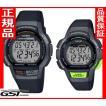 ペア腕時計WS-1000H-1AJF、LWS-1000H-1AJFスポーツギア