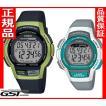 ペア腕時計WS-1000H-3AJF、LWS-1000H-8AJFスポーツギア
