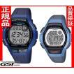 ペア腕時計WS-2000H-2AJF、LWS-2000H-2AJFスポーツギア