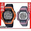 ペア腕時計WS-2000H-4AJF、LWS-2000H-4AJFスポーツギア