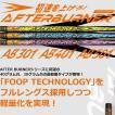 トリプルエックス「trpx Afterburner アフターバーナー」GTDドライバー専用スリーブ付き別売りシャフト:GTDゴルフ オフィシャルストア