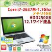 中古 ノートパソコン Windows7 NEC VersaPro VK17H/B-E 第2世代Core i7-1.7Ghz メモリ4GB HDD250GB 12.1型 無線LAN Office / 3ヵ月保証