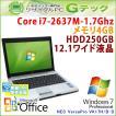 中古 ノートパソコン Microsoft Office搭載 Windows7 NEC VersaPro VK17H/B-E 第2世代Core i7-1.7Ghz メモリ4GB HDD250GB 12.1型 無線LAN / 3ヵ月保証