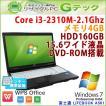 テンキー付き 中古 ノートパソコン Windows7 64bit 富士通 LIFEBOOK A561/C 第2世代Core i3-2.1Ghz メモリ4GB HDD160GB DVDROM 15.6型 Office / 3ヵ月保証