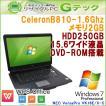 中古 ノートパソコン Windows7 NEC VersaPro VK16E/X-C CeleronB810 メモリ2GB HDD250GB DVDROM 15.6型 Office / 3ヵ月保証