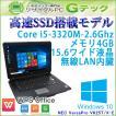 中古パソコン Windows10 NEC VersaPro VK25T/X-E 第3世代Core i5-2.5Ghz メモリ4GB SSD128GB+HDD250GB DVDROM 無線LAN 15.6型 Office / 3ヵ月保証