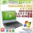 中古 ノートパソコン Windows7 NEC VersaPro VY22M/A-9 Celeron900 メモリ2GB HDD160GB DVDROM 15.6型 Office / 3ヵ月保証