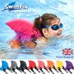 サメ  背びれ型 浮き輪 スイムフィン ザ・シャーク 補助浮き輪 子供 幼児 プール 水泳 スイミング