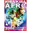 きらきらアフロ 2008 DVD