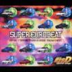 (オリジナル・サウンドトラック) SUPER EUROBEAT presents initial d special original soundtracks 頭文字D Special Stage [CD]