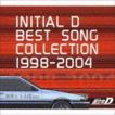 (オムニバス) INITIAL D BEST SONG COLLECTION 1998‐2004 [CD]