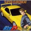 (オムニバス) スーパーユーロビート・プレゼンツ 頭文字D〜D・セレクション2〜 [CD]