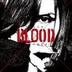 Acid Black Cherry/Acid BLOOD Cherry