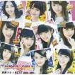 SUPER☆GiRLS / 超絶少女☆BEST 2010〜2014(CD+DVD) [CD]