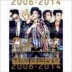 BIGBANG/THE BEST OF BIGBANG 2006-2014(3CD+2DVD) CD