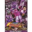 獣拳戦隊ゲキレンジャー VOL.7 [DVD]