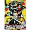特警ウインスペクター Vol.3 [DVD]