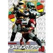 特警ウインスペクター Vol.5 [DVD]