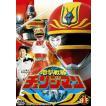 電撃戦隊チェンジマン VOL.1 [DVD]