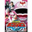 電撃戦隊チェンジマン VOL.5 [DVD]