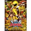 海賊戦隊ゴーカイジャー VOL.4 [DVD]