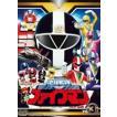 地球戦隊ファイブマン VOL.3 [DVD]
