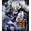 ミュージカル『刀剣乱舞』 〜つはものどもがゆめのあと〜 [Blu-ray]