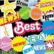 NEWS / NEWS BEST(通常盤) [CD]