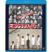 ヒポクラテスたち<ATG廉価盤> [Blu-ray]