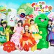 ももくろちゃんZ/ももクロちゃんZ KIDS ALBUM Vol.1(仮)