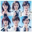 AKB48/願いごとの持ち腐れ(初回限定盤/Type C/CD+DVD) CD