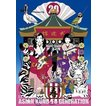 ASIAN KUNG-FU GENERATION/映像作品集13巻 〜Tour 2016-2017「20th Anniversary Live」at 日本武道館〜 [DVD]