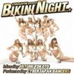 MITOMI TOKOTO(MIX) / CYBERJAPAN presents BIKINI NIGHT Mixed by MITOMI TOKOTO Performed by CYBERJAPAN DANCERS(CD+DVD) [CD]