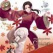 甲斐田ゆき(中国) / ヘタリア キャラクターCD Vol.8 中国(CV:甲斐田ゆき) [CD]