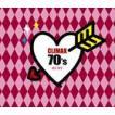 (オムニバス) クライマックス 70's ルビー [CD]