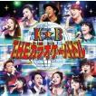 テレビ東京系「THE カラオケ★バトル」BEST ALBUM CD