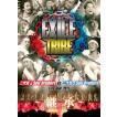 EXILE TRIBE 二代目 J Soul Brothers VS 三代目 J Soul Brothers Live Tour 2011 〜継承〜 [DVD]