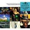 (ゲーム・ミュージック) FINAL FANTASY  VIII ORIGINAL SOUNDTRACK [CD]